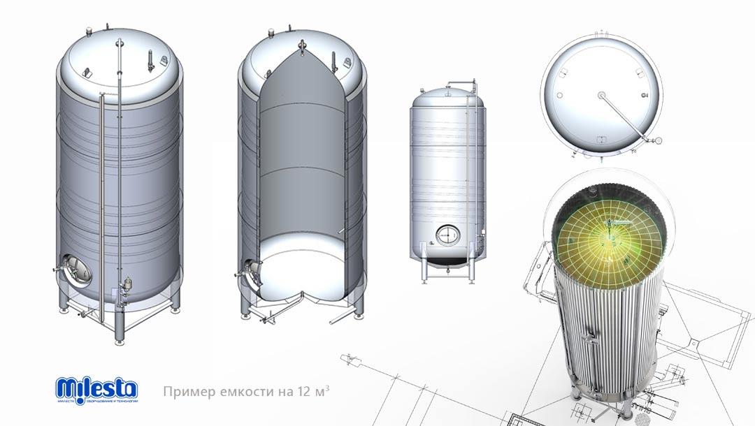 Схема. Устройство форфаса для пива
