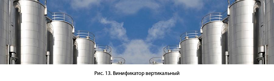 vertical-waxers-milesta